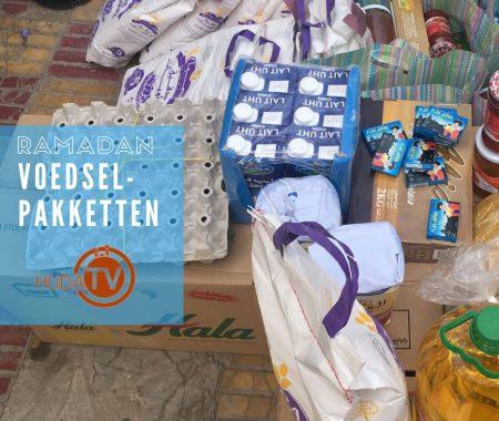 Voedselpakketten Ramadan Marokko