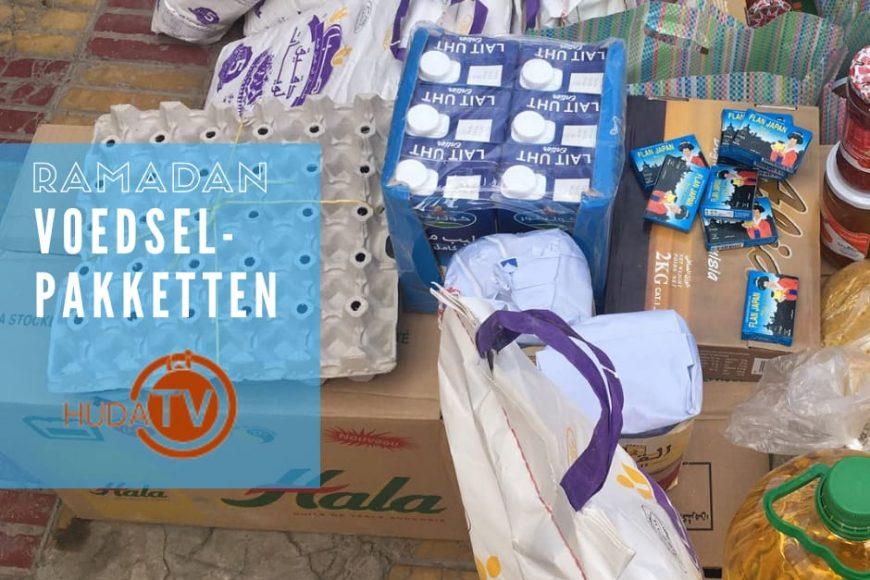 Voedselpakketten Marokko